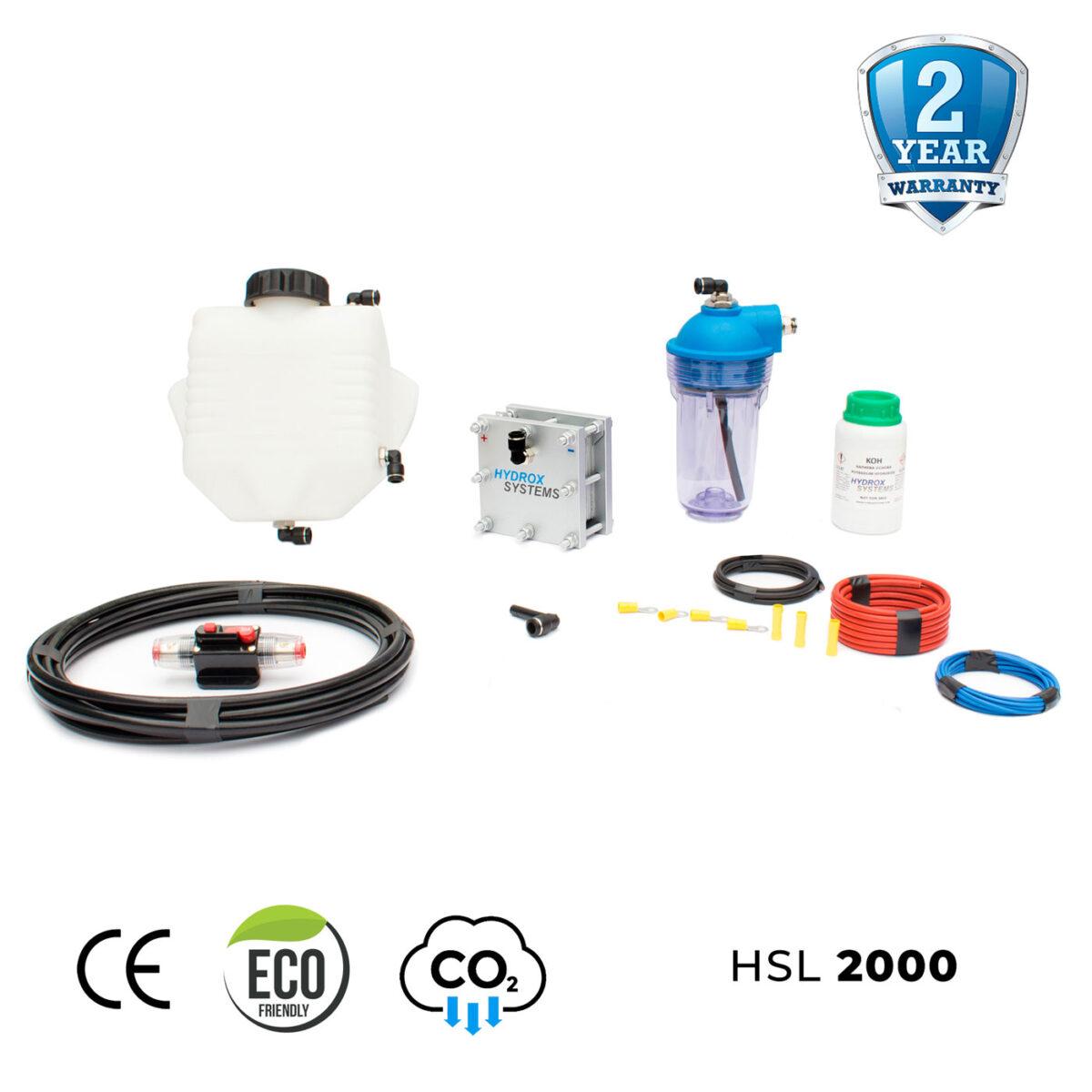 emission reduction device